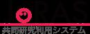 joras_logo_text_130x50